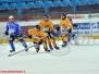 AHL QFG2:  Cortina - Val Pusteria