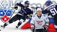 Settimana densa di traguardi, in Kontinental Hockey League: le prime tre corazzate della Conference Ovest si sono assicurate la matematica certezza di approdare ai playoff, mentre ad Est il Sibir […]