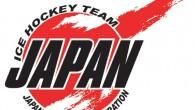 di Marco Depaoli Nell'hockey ghiaccio è scoppiata la febbre per Aito Iguchi, un ragazzino di 11 anni di Saitama che gioca a livelli di un professionista.Il bambino gioca in una […]