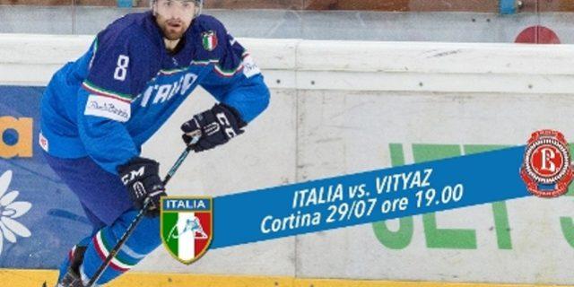 """(da fisg.it) –Ancora tanto lavoro per la Nazionale italiana che in questi giorni sta continuando il suo percorso di preparazione in vista della qualificazione olimpica di Oslo (1-4 settembre). """"Sono […]"""