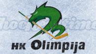 Quasi certamente l'HK Olimpia Lubiana sarà la diciassettesima formazione di AHL nella stagione 2017/18. Non c'è ancora l'ufficialità, ma la home page del sito degli sloveni con relativa sezione è […]