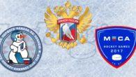 Tra i vari campionati in fermento, c'è spazio anche per quelle Nazionali che hanno partecipato a tornei internazionali quali la Channel One Cup e l'Euro Ice Hockey Challenge, in programma […]