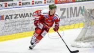 Domenic Monardo è stato squalificato dal DOPS per un turno per spearing. L'attaccante del Bolzano, negli ultimi secondi dell'incontro tra i Foxes e Salisburgo, ha colpito con eccessiva foga un […]