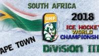 La Georgia si è aggiudicata l'Ice Hockey World Championship Division III in programma dal 18 al 22 aprile a Cape Town (Sudafrica), guadagnandosi così il diritto a partecipare nella prossima […]