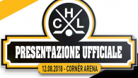 (Comun. stampa HC Lugano) –Domenica 12 agosto 2018partirà ufficialmente la nuova stagione dell'Hockey Club Lugano con un evento completamente dedicato ai tifosi e all'incontro con i propri beniamini. La presentazione […]
