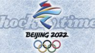 Dalle Olimpiadi di Pechino 2022 il torneo femminile di hockey su ghiaccio sarà composto da dieci squadre; l'allargamento è stato deciso nell'ultima sessione del Comitato Esecutivo del CIO tenutosi a […]