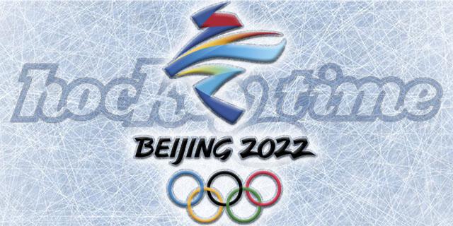 La possibilità di rinvio dei tornei di Qualificazione olimpica, che coinvolge anche la Nazionale italiana, era nell'aria, Hockeytime nei giorni scorsi l'aveva anticipato indicando il mese di febbraio quale periodo […]