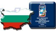 Sfuggita per un soffio lo scorso anno la promozione in 2a Divisione B, la Bulgaria si riscatta, sul ghiaccio amico del Winter Sports Palace di Sofia, chiudendo il torneo di […]