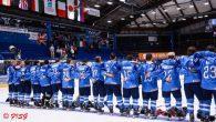 L'Italia chiude al 4° posto i Mondiali di Divisione I – Gruppo B che si sono conclusi sabato a Székesfehérvár (Ungheria). Decisiva la vittoria finale contro la Gran Bretagna per […]