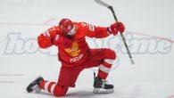 Il quarto break internazionale fissato dalla IIHF è stato pesantemente influenzato dalla pandemia di Covid-19, la tappa svedese dell'Euro Hockey Tour e il Qazaqstan Hockey Open sono gli unici tornei […]