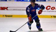 HMRB comunica di aver integrato lo staff tecnico con un importante arrivo: Roman Simunek! Di seguito la scheda personale: Da giocatore, è cresciuto nell'HC Slovan Bratislava (Extraliga) dove ha giocato […]