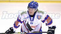 Martin Gran lascia l'Alps Hockey League per far ritorno in Norvegia; la scorsa estate il ventiduenne aveva aperto il mercato in entrata del Fassa, le credenziali erano di tutto rispetto: […]