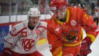 Salgono a quindici le squadre qualificate agli ottavi di finale di Champions Hockey League: tra le ultime formazioni a staccare il biglietto per il turno successivo spiccano Losanna e Bienne, […]