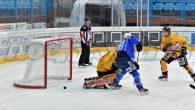 Online le foto di Cortina-Val Pusteria (22a giornata – AHL) Vai al link