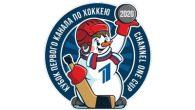 Dopo la Karjala Cup di novembre, conquistata con la formazione Under 20, nell'ultimo break internazionale dell'anno la Russia si aggiudica anche la Channel One Cup e stacca le rivali in […]