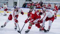 Dopo qualche giorno di pausa, l'ICE Hockey League torna con il Pick e il Qualification Round. I Foxes hanno chiuso la regular season al primo posto, conquistando la qualificazione alla […]