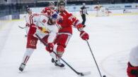 Un Bolzano cinico e spietato espugna la Volksgarten Eisarena di Salisburgo per 0-4, garantendosi così il primo posto matematico nel Pick Round. I Red Bull tengono per metà partita, poi, […]