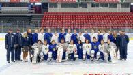 Buona la prima per lanazionale femminiledihockey su ghiaccio. ATillburg, infatti, le azzurre si sono imposte 3-0 nel primo dei due test amichevoli contro l'Olanda. Decisiva la parte finale del secondo […]