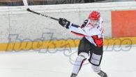 (Comun. stampa AHL) –In questo weekend ci sarà il primo derby sloveno della Alps Hockey League. Nella gara tra Jesenice e Lubiana potrebbe esserci il nuovo leader di classifica, visto […]